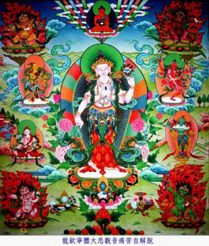 Om Mani Padme Hum Buddhist Mantra