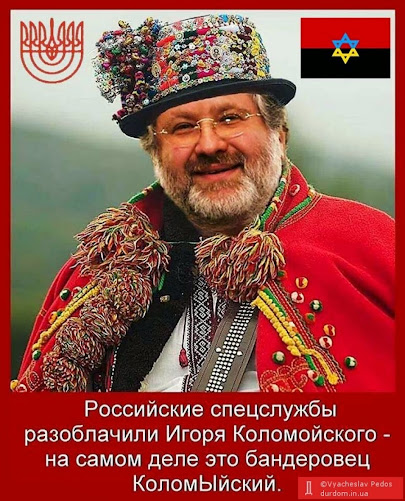 Порошенко доволен губернаторством Коломойского: Функции главы ОГА выполняются эффективно - Цензор.НЕТ 5288