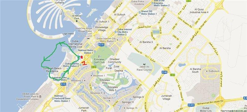 Dubai Google