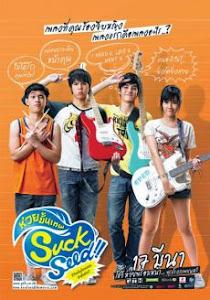 Rock Học Trò - Suck Seed poster