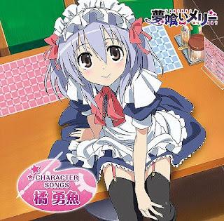 Yumekui Merry Character Song - Tachibana Isana