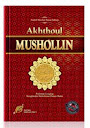 Akhthoul Mushollin | RBI