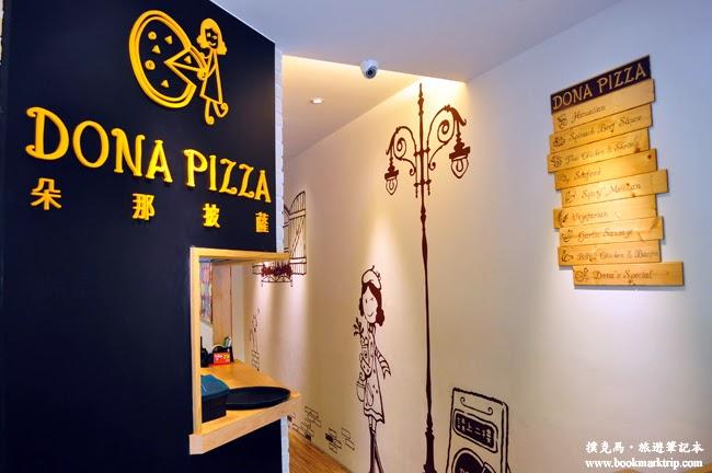朵那披薩Dona Pizza一樓空間