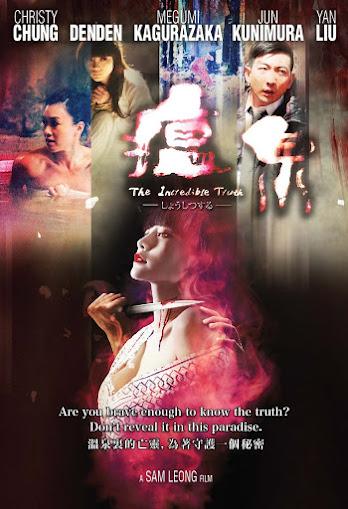 The Incredible Truth (2012) อาถรรพ์ บ้านน้ำพุร้อน HD [พากย์ไทย]