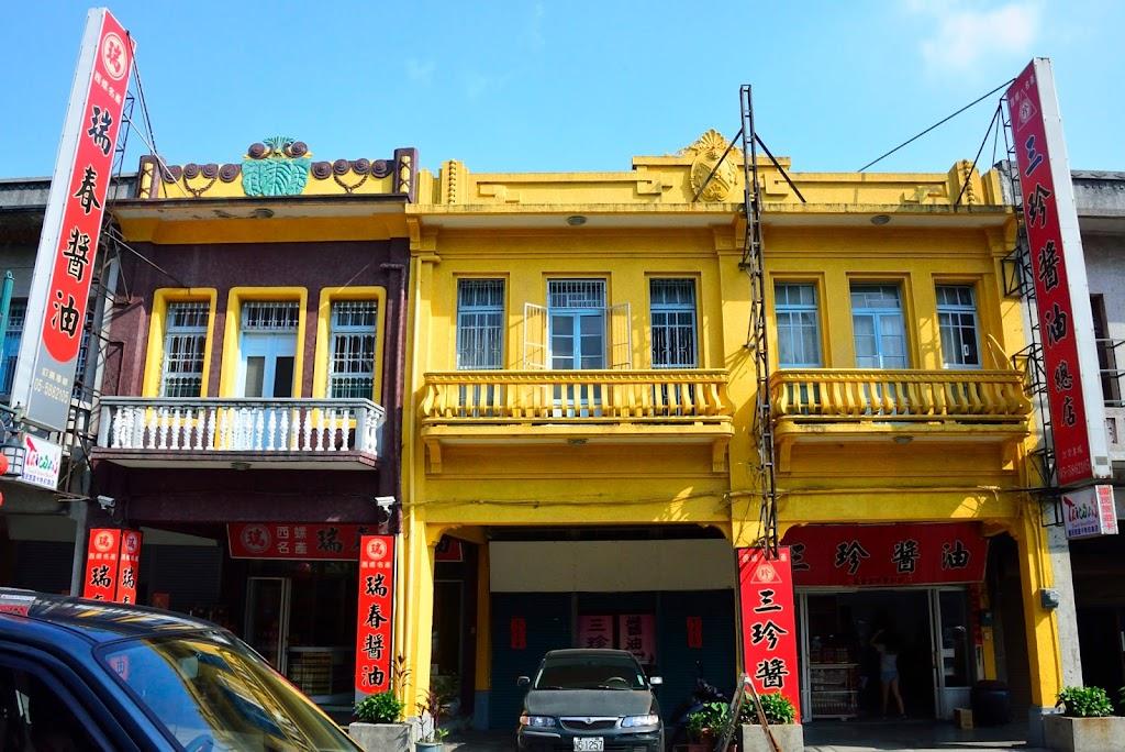 西螺延平老街文化館