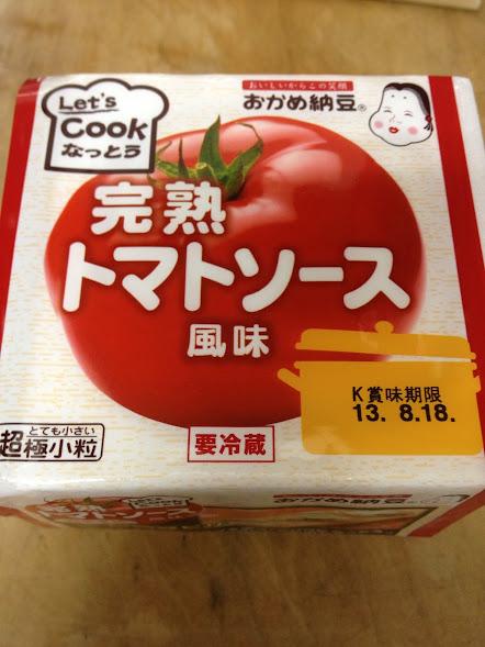 おかめ納豆 完熟トマトソース風味