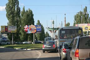 Voronješka gužva