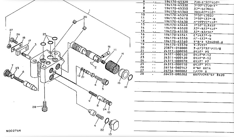 kubota b7100 engine diagram