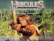فيلم Hercules: The Legendary Journeys - Hercules and the Lost Kingdom