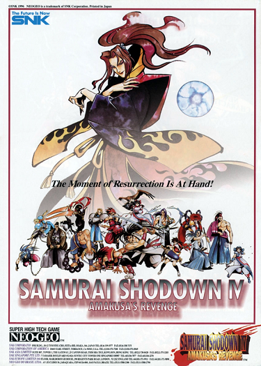 Samurai Shodown IV Amakusas Revenge