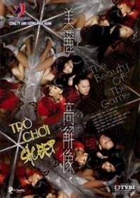 The game of beauty TVB - Trò Chơi sắc đẹp - Thăng trầm kiếm mỹ nhân
