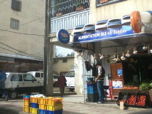 IMG_0261-2012-11-14-19-12.JPG