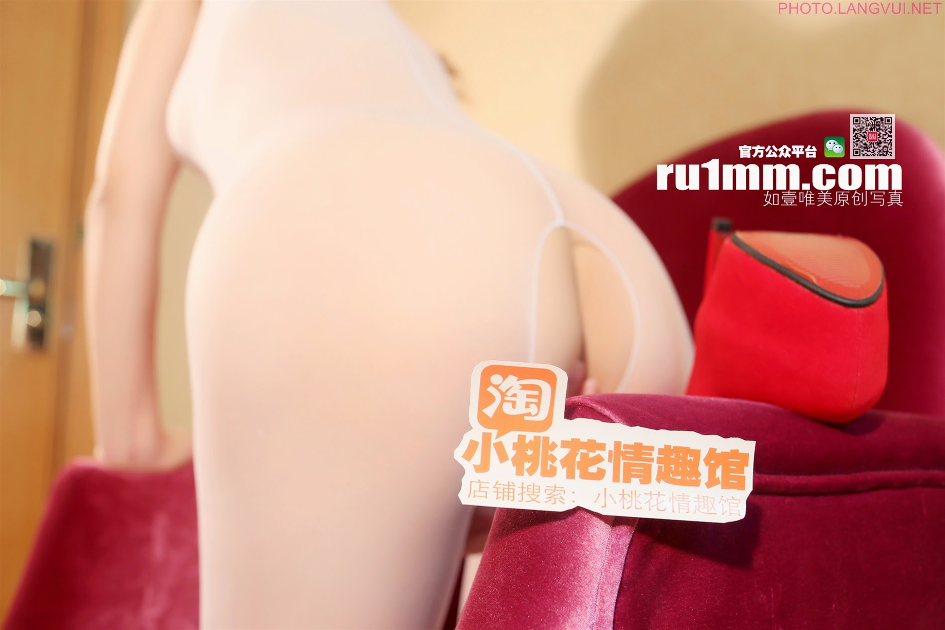 RU1MM No 129