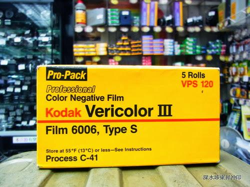 KodakProfessional120VericolorIII