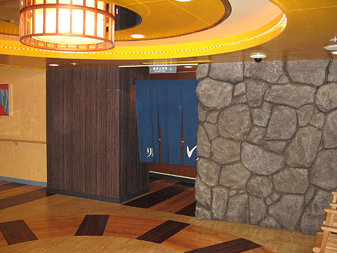太平洋フェリー「きそ」 男性大浴場入口
