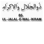 85.Zul Jalale-Wal-Ikram