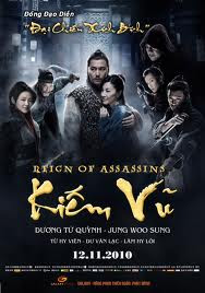 KiE1BABFm-VC5A9-2010-Reign-Of-Assassins-2010
