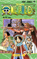 One Piece tomo 18 descargar
