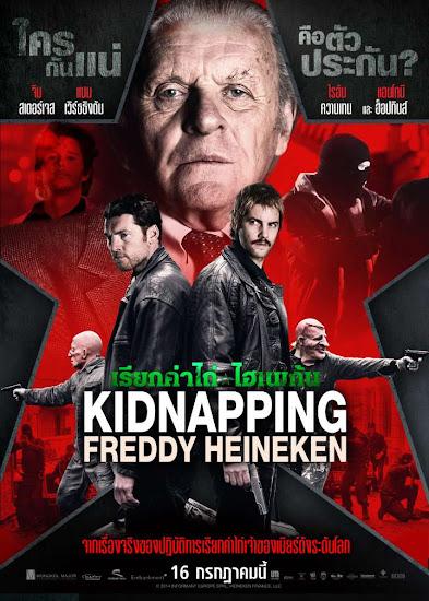 Kidnapping Mr Heineken เรียกค่าไถ่ ไฮเนเก้น HD [เสียงไทยโรง]