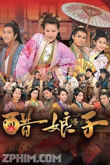Thố Nương Tử - Lady Sour (2014) Poster