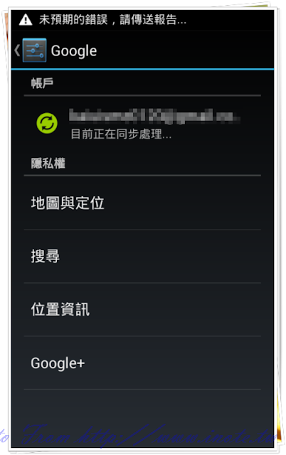 android%2520jelly%2520bean 3
