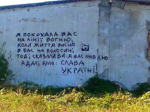 """Женщины на войне: """"У всех мамы как мамы - с кастрюлями и сковородками, а моя на Донбассе с автоматом бегает"""" - Цензор.НЕТ 7382"""