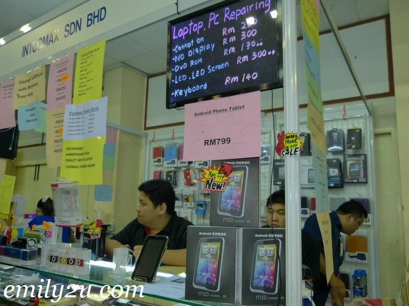 PIKOM PC Fair
