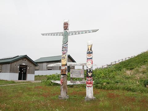 焼尻島の風景 その6
