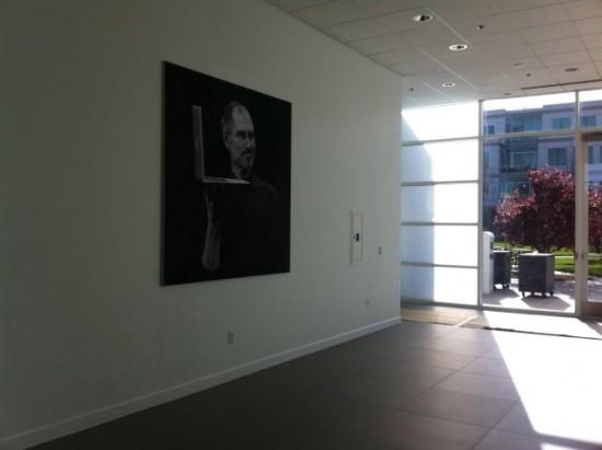 Dentro de las oficinas de Apple - Blog de Diseño Web Vida MRR