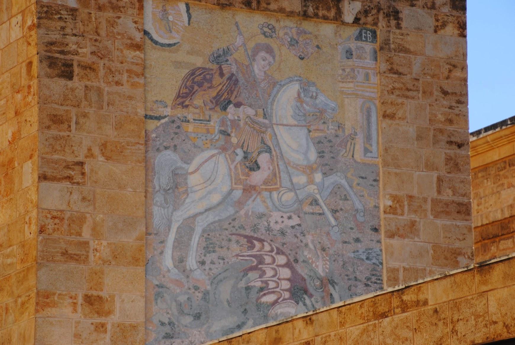 My Photos: Beirut, Lebanon -- Church of Saint George
