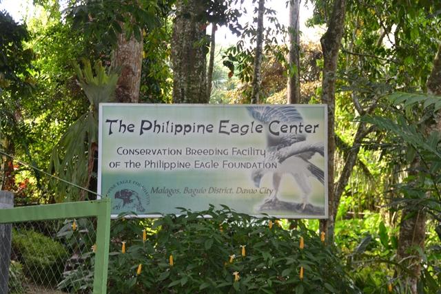 フィリピンイーグルセンター