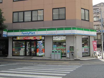 ファミリーマート平尾2丁目店で肉まんを購入したら、酢醤油とカラシの有無を聞かれたよ