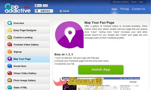 FACEBOOK粉絲團教學-用	 Map Your Fan Page製作商家地址!