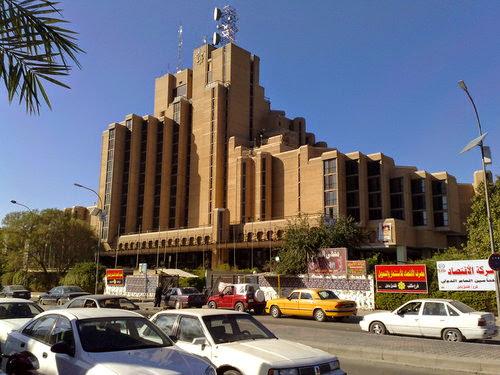 Babylon Hotel, Baghdad, Iraq
