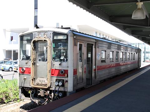 JR北海道 宗谷本線 キハ54 513