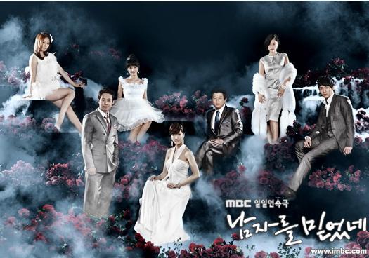 I Believed in Men (Korean Drama 2011)   Drama Korea ...