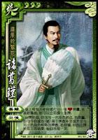 Zhuge Jin 3