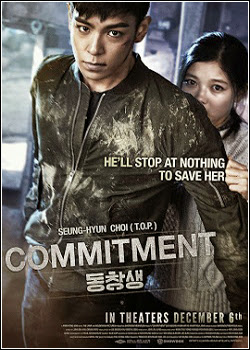 96 Commitment + Legenda   BRRip