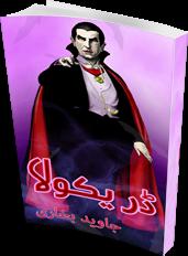 Dracula By Javed Bukhary