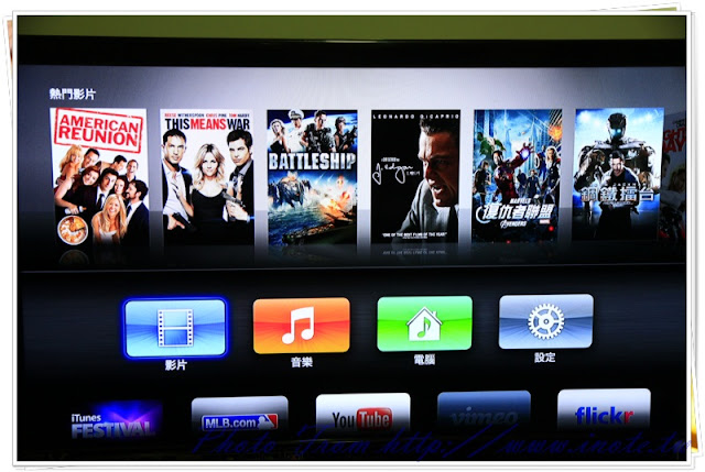 Apple%2520TV1