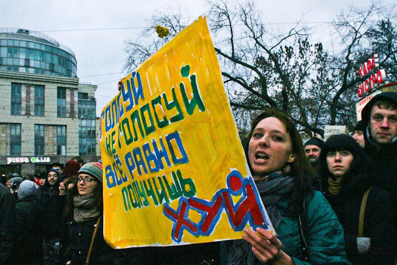 Петербург, 10 декабря 2011