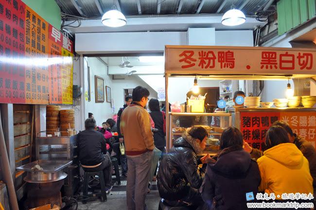 墾丁大街無名的傳統小吃攤