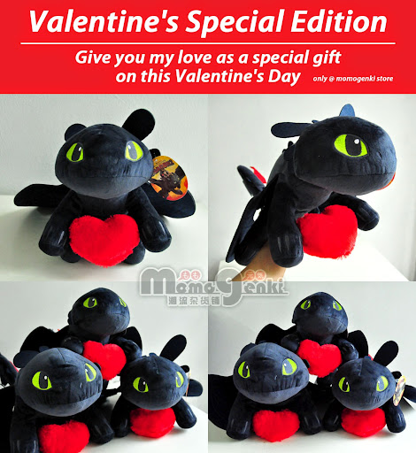 Original toothlessnight fury soft plush toy how to train your 60cm rm 9880 ccuart Choice Image