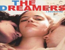 مشاهدة فيلم The Dreamers