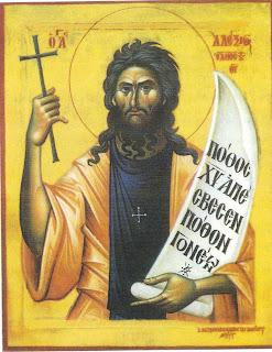 Αποτέλεσμα εικόνας για αγιος αλεξιος
