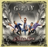 Lirik Lagu Bali G-Pay Band - Goodbye Luh