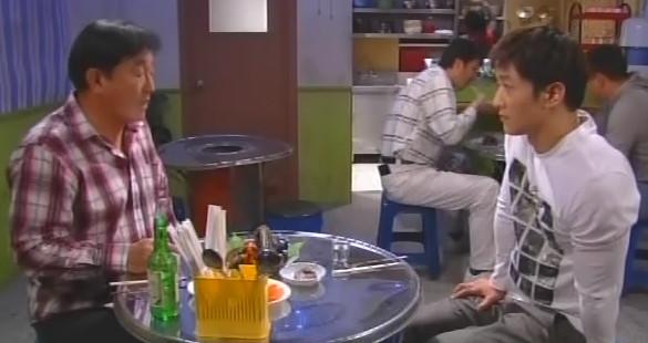 Im Chae Moo, Alex