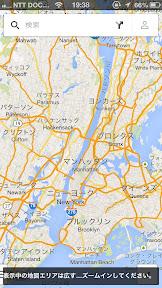 Google Mapsをオフラインで使う方法
