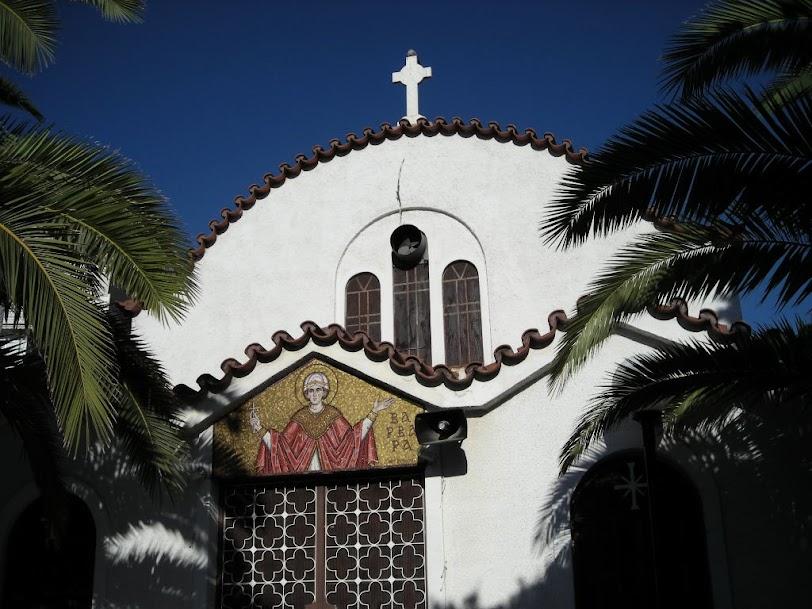 Ο Ιερός Ναός της Αγίας Βαρβάρας στην Αμφιάλη Κερατσινίου