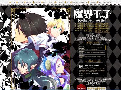 TVアニメ『魔界王子』スペシャルサイト